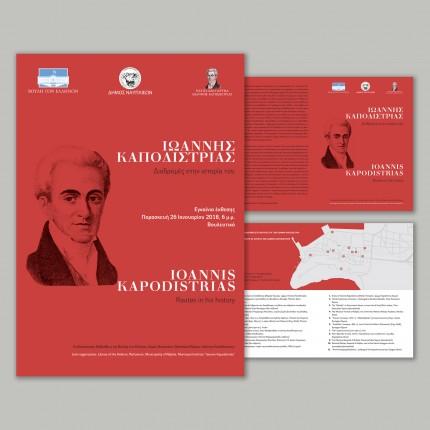 Ioannis Kapodistrias - Featured Image
